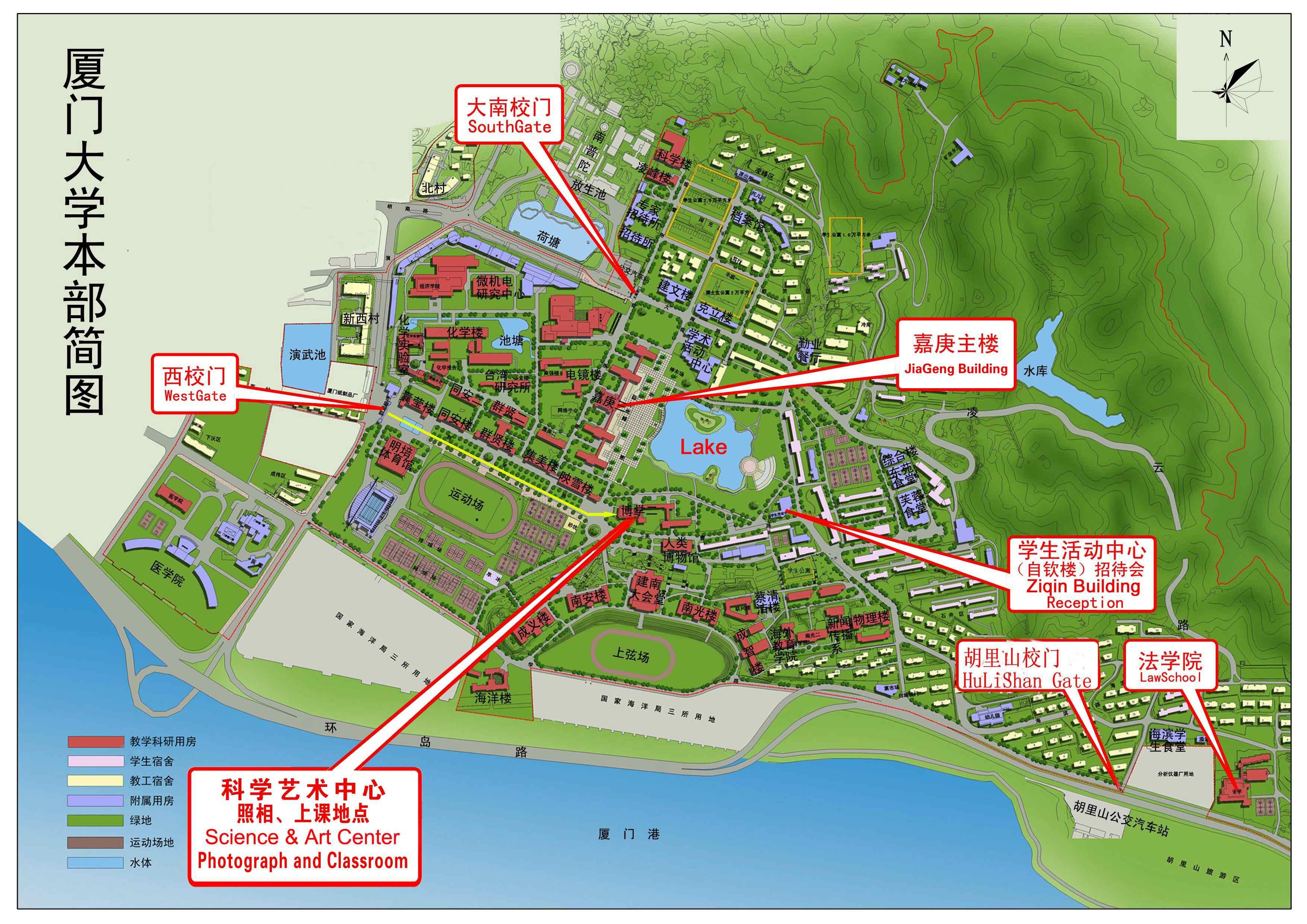 Xiamen Academy of International Law